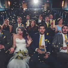 Wedding photographer Matt Wilson (mswphotos). Photo of 21.12.2015