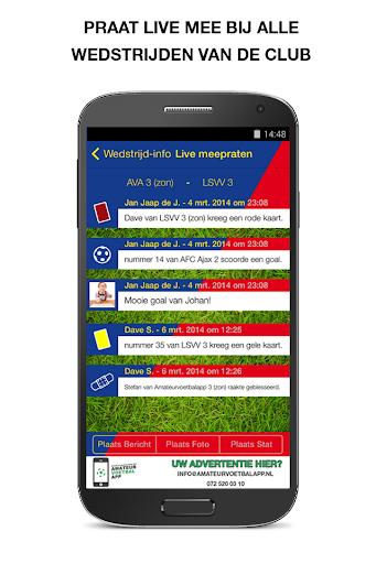 免費下載運動APP|vv Limmen app開箱文|APP開箱王