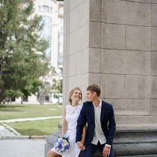 Свадебный фотограф Наталия Дегтярева (Natali). Фотография от 28.02.2018