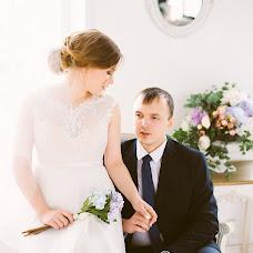 Wedding photographer Marina Trepalina (MRNkadr). Photo of 25.04.2018