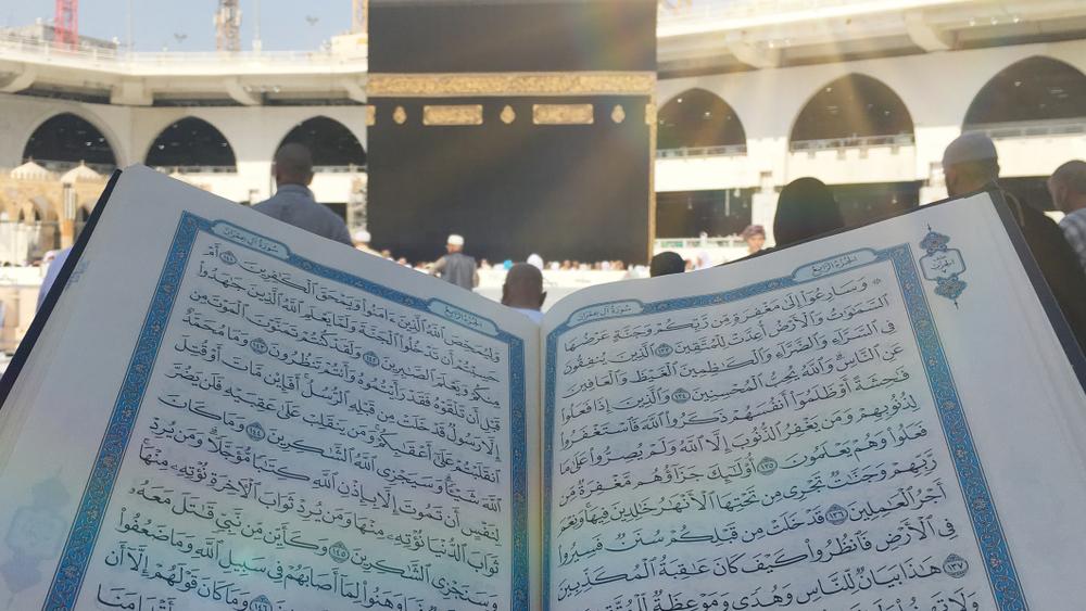 kaaba makkah saudi arabia