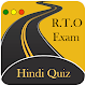 Download RTO Exam in Hindi - Driving Licence Test For PC Windows and Mac