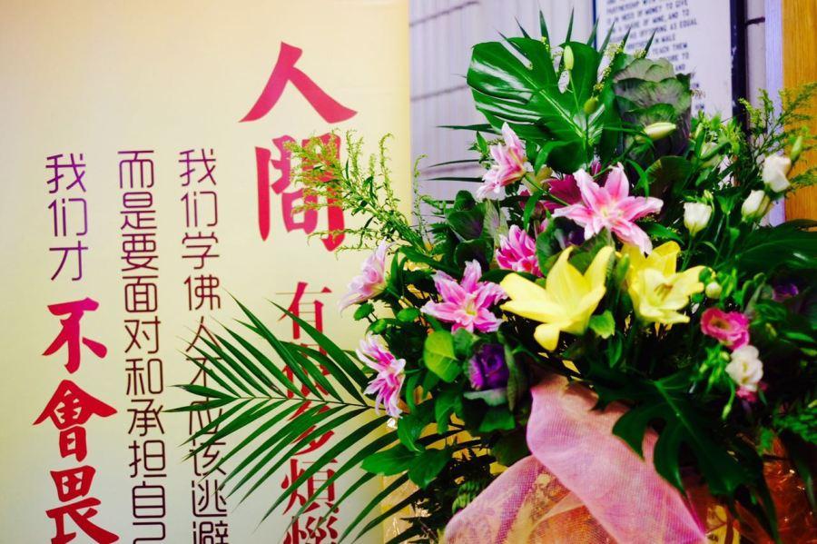 WeChat Image_20170919020106