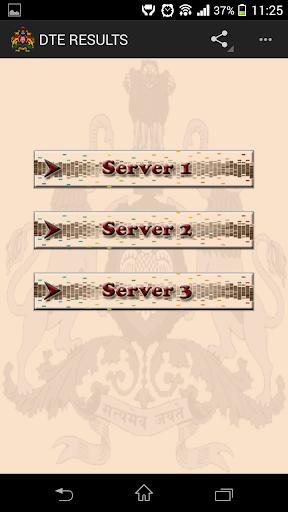 KARNATAKA DIPLOMA RESULTS 3.1 screenshots 3