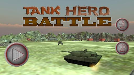 坦克戰鬥英雄