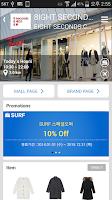 Screenshot of SURF
