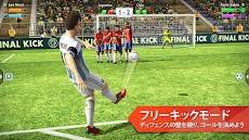 Final Kick 2018: オンラインサッカーのおすすめ画像2