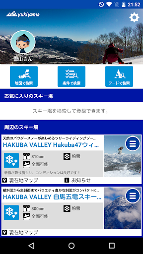 yukiyama 2.1.6 Windows u7528 2
