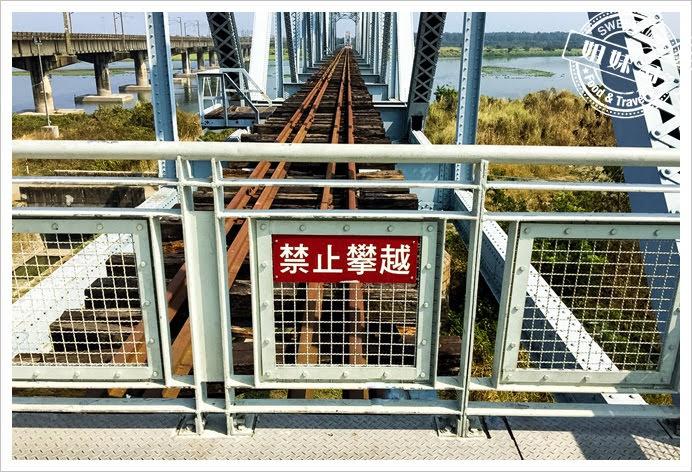 舊鐵橋濕地公園標語