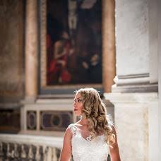 Wedding photographer Larisa Paschenko (laraphotographer). Photo of 13.02.2018