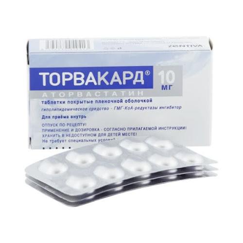Торвакард таб.п/о плен. 10мг №30