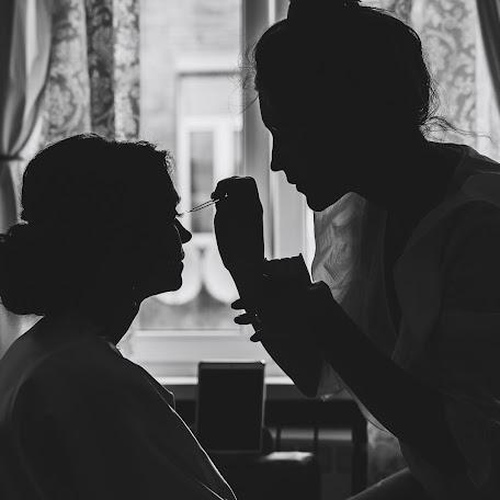 Wedding photographer Aleksandr Valdaycev (vawedphoto). Photo of 21.07.2017