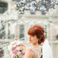 Wedding photographer Anastasiya Zanozina (applegerl). Photo of 15.06.2018