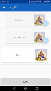 Abrar Family - náhled