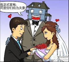 Photo: 莱德视界:丈母娘经济