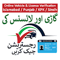 Online Vehicle & Driving License Verification icon