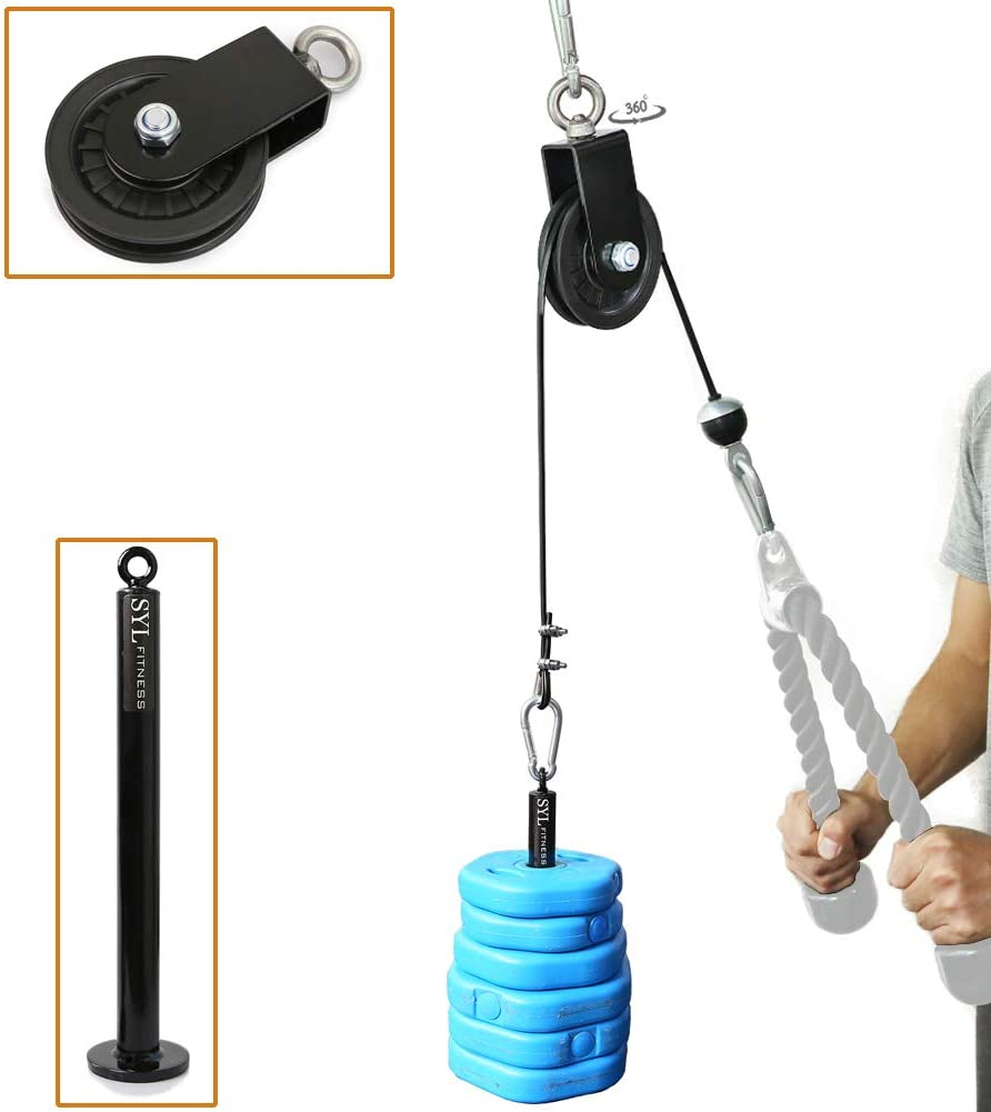 SYL Fitness LAT Cable Pulley System which is more durable and heavy-duty than Pellor cable pulley system
