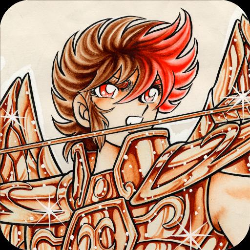 【公式】聖闘士星矢まるごと無料アプリ