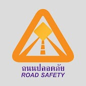 Road Safety Thailand