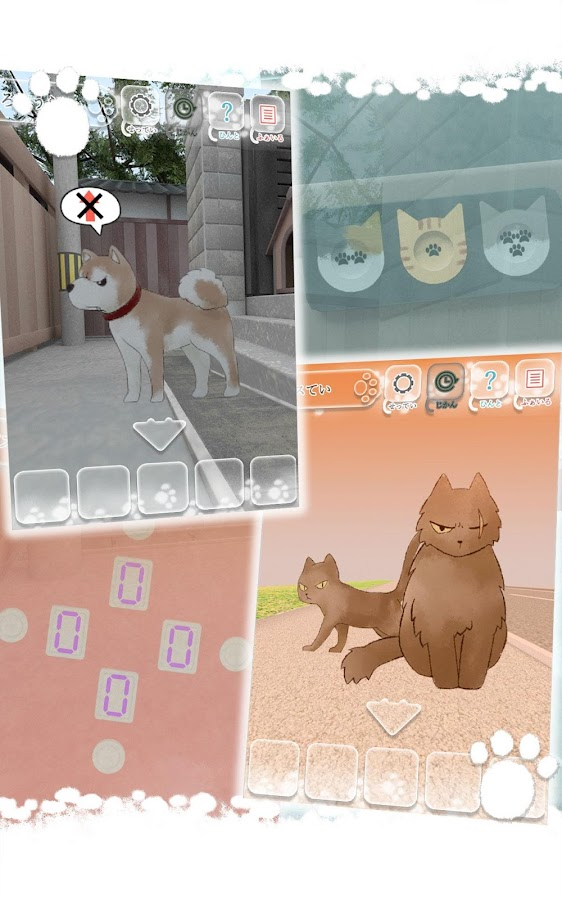 Escape game : Lost Cat Story- screenshot