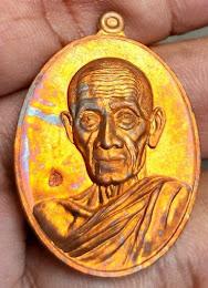 เหรียญหลวงพ่อรวย รุ่นรวยคูณทอง ปี58 เนื้อทองแดงนอก