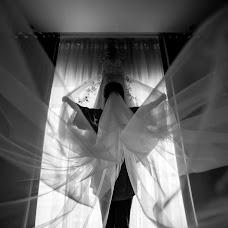 Wedding photographer Alex Florin (AlexFlorin12). Photo of 05.12.2018