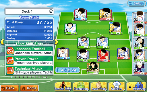 Captain Tsubasa: Dream Team screenshots 11
