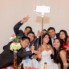 Wedding photographer Jorge Matos (JorgeMatos). Photo of 16.08.2016