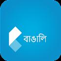 Bengali Dictionary Offline