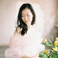 Wedding photographer Nadiya Niyazova (Nadiyan). Photo of 21.05.2017