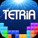 TETRiA(テトリア) - テトリス風ブロックパズルゲーム