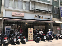Mina 米娜早午餐 咖啡