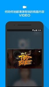 Pikicast台灣 screenshot 2