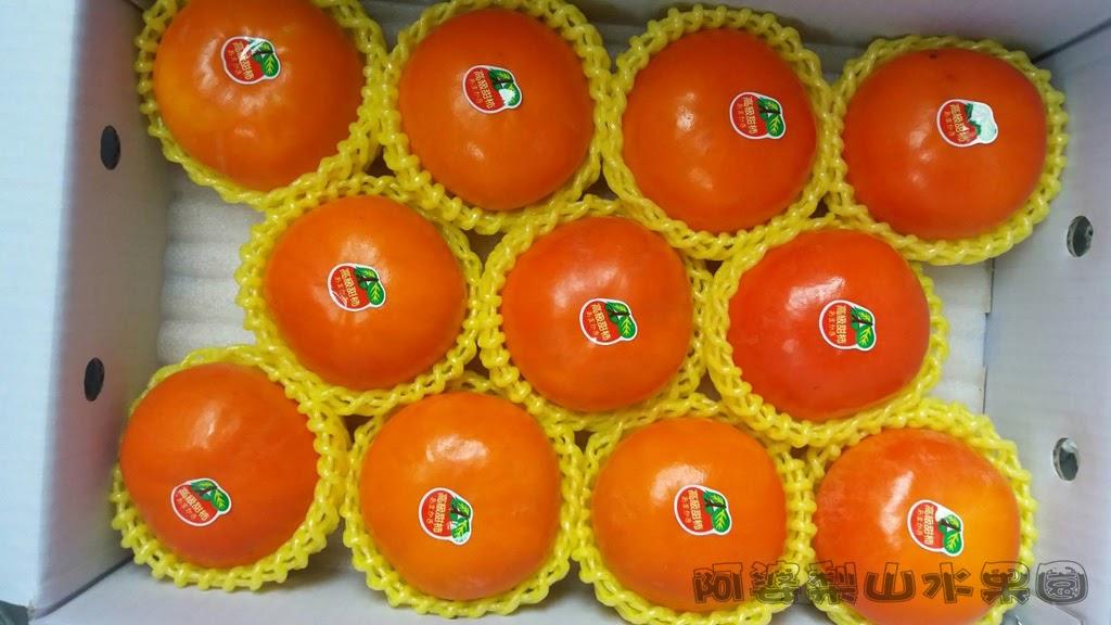 甜柿,梨山甜柿,梨山甜柿禮盒,甜柿禮盒