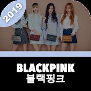 BlackPink Lyrics - Kpop Music Song 2019