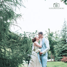 Wedding photographer Nikolay Rogov (fotorogov). Photo of 10.04.2018