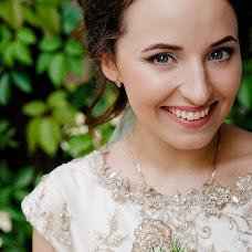 Wedding photographer Viktoriya Salikova (Victoria001). Photo of 12.08.2017