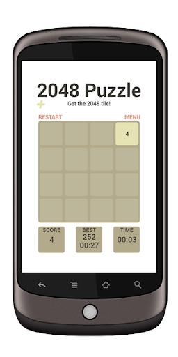 Amazing 2048 Plus