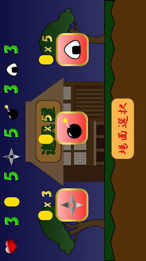無料动作Appの忍者伝|記事Game