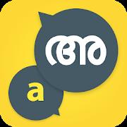 Malayalam English Translator Malayalam Translation
