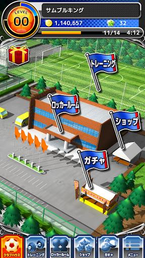 玩體育競技App|サッカークイズバトル「SAMURAI BLUEの挑戦」免費|APP試玩