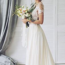 Wedding photographer Maks Shurkov (maxshurkov). Photo of 14.08.2017