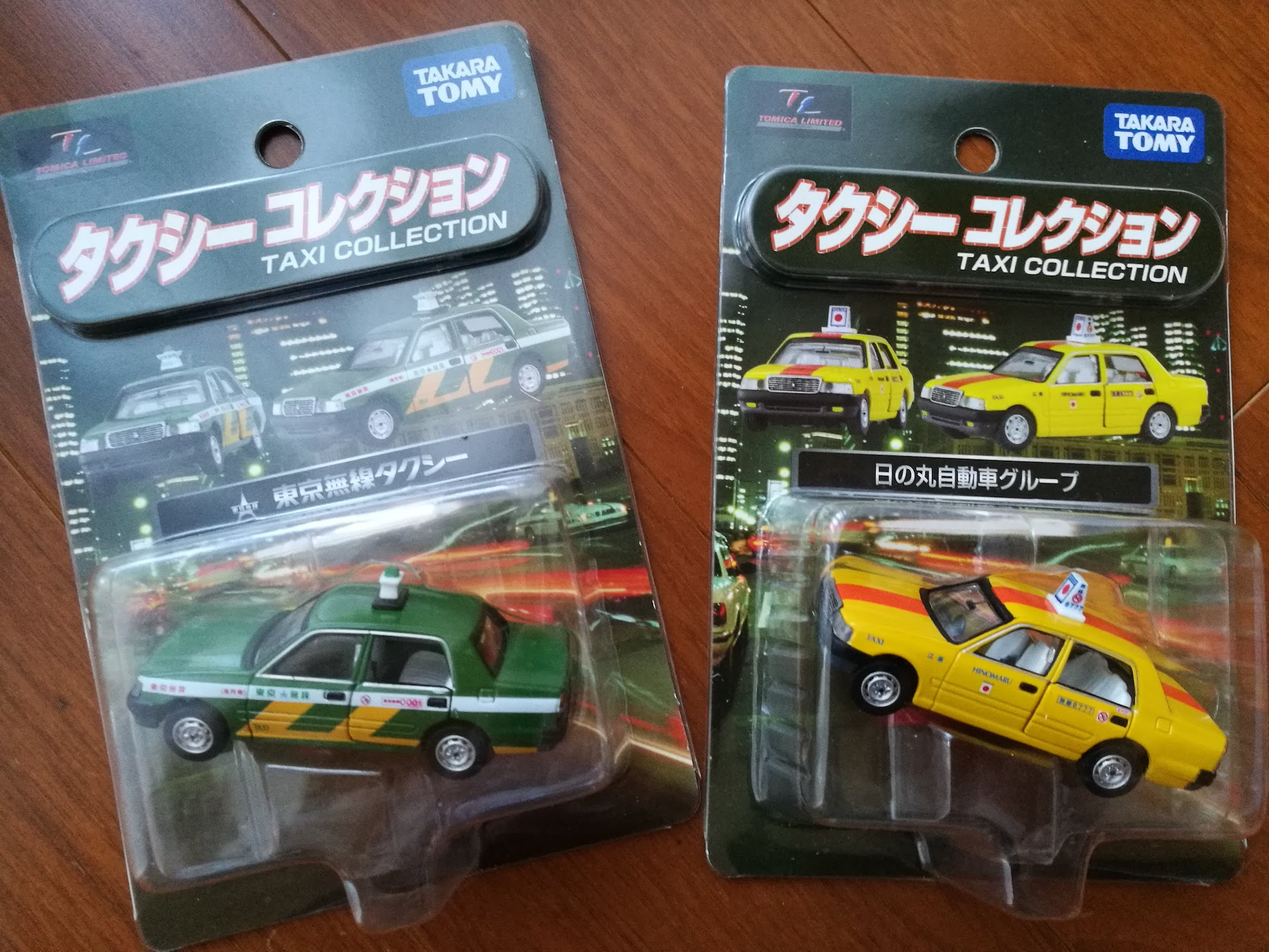 タクシーコレクション 東京無線タクシーと日の丸自動車グループ