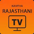 My Rajasthani TV icon