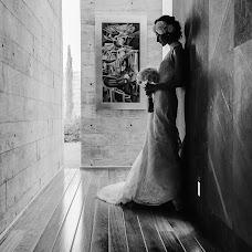 Wedding photographer Maria Velarde (mariavelarde). Photo of 16.02.2016