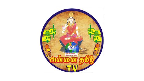Annai Tamil TV for PC / Windows 7, 8, 10 / MAC Free Download