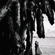 Wedding photographer Luan Vu (LuanvuPhoto). Photo of 19.04.2018