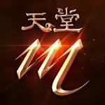 天堂M 1.4.0