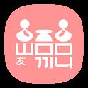 우끼니 - 유럽여행 필수어플 icon