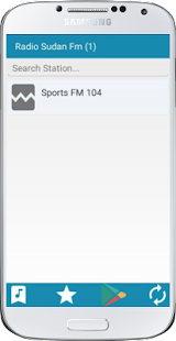 Radio Sudan FM- screenshot thumbnail